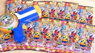 getlinkyoutube.com-3000円分の新妖怪メダルを開封!妖怪メダルUSA ケース02 いきなり1BOX12パック開封レビュー!case02 俺たちメリケンムキムキマッチョメン!! 妖怪ウォッチ3対応