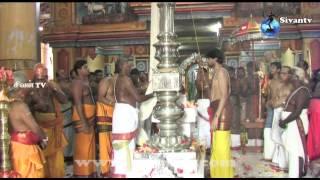 சுன்னாகம் ஐயனார் கோவில் கொடியேற்றம்