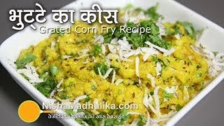 getlinkyoutube.com-Bhutte Ka Kees Recipe -  Grated Corn Snack recipe