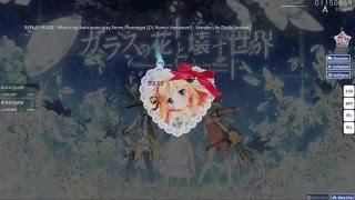 getlinkyoutube.com-osu! - ガラスの花と壊す世界 [CV.花守 ゆみり] センダンライフ - Split Second + HD