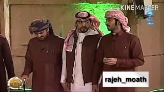 getlinkyoutube.com-يا من بشوفة بسمته راجح ومعاذ