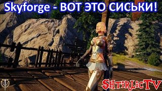 getlinkyoutube.com-Skyforge - Создание персонажа или ВОТ ЭТО СИСЬКИ! +18
