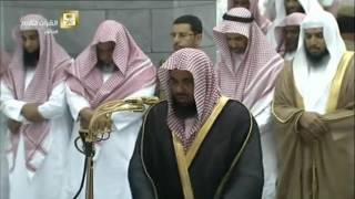 getlinkyoutube.com-Ramadan 2016 - Makkah Taraweeh Day 1 Full