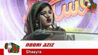 getlinkyoutube.com-Noori Aziz, Kalina Mumbai Mushaira, Con. SALMAN SHAIKH, 09/04/2016, Mushaira Media