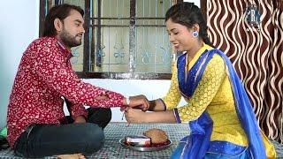 Bhaiya Mor Chamkat Hai | Bahi Tor Surta Ma | CG Movie Hit Song