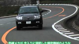 getlinkyoutube.com-トヨタ ランドクルーザー 後編