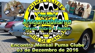 Encontro Mensal Puma Clube Rio de Janeiro 2016