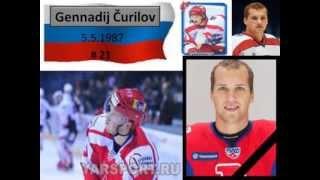 getlinkyoutube.com-RIP Lokomotiv Jaroslavl