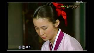 getlinkyoutube.com-Happy Time, Masterpiece Theater #11, 명작극장 20090322