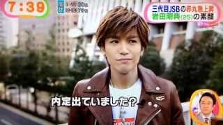 getlinkyoutube.com-2014.10.22 岩田剛典