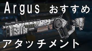 getlinkyoutube.com-【CoD:BO3 実況】 Argus おすすめアタッチメント PS4対応