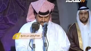 getlinkyoutube.com-عبدالرحمن بن بديع في الشيخ /علي بن سلامه القحطاني
