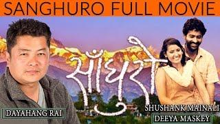 "getlinkyoutube.com-New Nepali Movie - ""SANGHURO"" || Dayahang Rai's New Movie Now On Youtube || Latest Super Hit Movie"