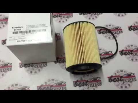 95510756100 Фильтр масляный Porsche Cayenne 955/957/958