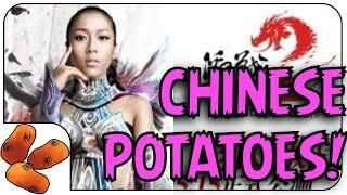 getlinkyoutube.com-Chinese Guild Wars Best Guild Wars