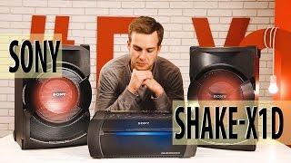 getlinkyoutube.com-Обзор мощной домашней аудиосистемы Sony SHAKE-X1D.