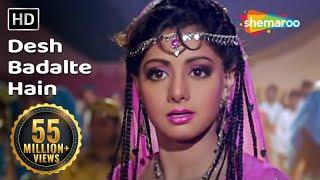 getlinkyoutube.com-Desh Badalte Hain (HD) - Banjaran Songs - Rishi Kapoor - Sridevi - Anuradha Paudwal - Mohd Aziz