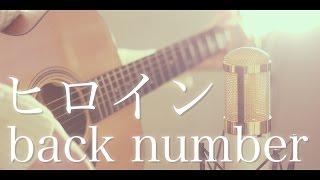 getlinkyoutube.com-ヒロイン / back number (cover)