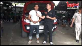 getlinkyoutube.com-FORD Ranger 3.2 A/T 4WD ติด LPG+ดีเซล+น้ำ ใหญ่ยนต์จูนนิ่ง