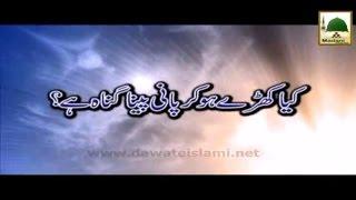 getlinkyoutube.com-Kya Khade Hokar Pani Peena Gunah Hai - Short Bayan - Maulana Ilyas Qadri