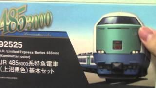 getlinkyoutube.com-鉄道模型紹介 北陸特急列車編