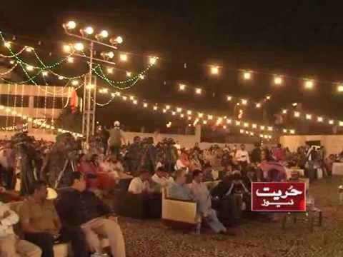 PKG Shaheed-e-Inqalab Family Park & Football Ground Gulshan Block-7 MQM