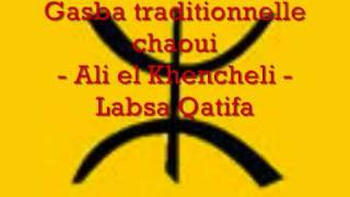 getlinkyoutube.com-Gasba traditionnelle chaoui - Ali el Khencheli - labsa qatifa