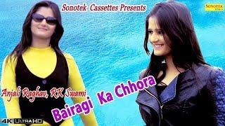 getlinkyoutube.com-Bairagi Ka Chhora || बैरागी का छोरा || R K Swami, Anjali Raghav || Haryanvi Hot Songs