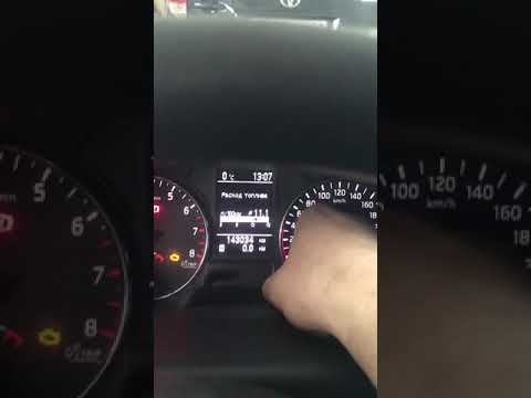 Nissan X-Trail 2012 Сброс межсервисного интервала (reset oil service)