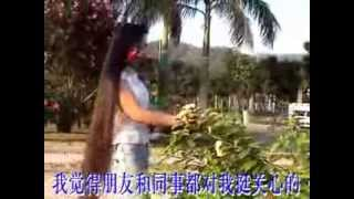 getlinkyoutube.com-24 years girl Li Ying from Henan loves her long hair