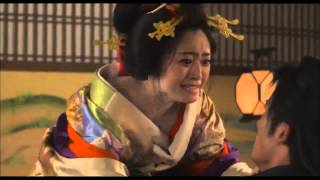 getlinkyoutube.com-[Trailer] -  Hanayoi Douchuu cổ trang Nhật Bản - Yumi Adachi - Phim 18+