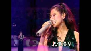 getlinkyoutube.com-葉蒨文-王昭君