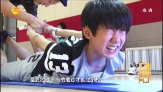 getlinkyoutube.com-[ TF BOYS VN Fansite ]【TFBOYS】我的纪录片
