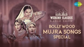 Weekend Classic Radio Show | Bollywood Mujra Songs Special | RJ Ruchi width=