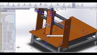Сборка станка с ЧПУ Часть 1 (Модель и комплектующие)