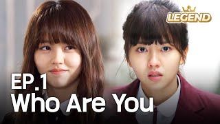 Who Are You | 후아유 EP.1 [SUB : KOR, ENG, CHN, MLY, VIE, IND]