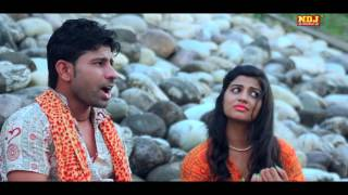 New Haryanvi Song 2016 / Haridwar Ka Paani Mere Lag Gaya Bhole / Latest Bhole Nath Song / NDJ Music