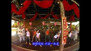 getlinkyoutube.com-[M-Girls 四个女生 / 四千金] 我爱新年 -- 春风催花开 (Official MV)