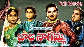 getlinkyoutube.com-Bala Nagamma  Telugu Full Length Movie || NTR, SVR, Anjali