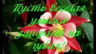 getlinkyoutube.com-Улыбнись!!!