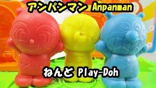 getlinkyoutube.com-アンパンマン おもちゃ ねんどパン工場 anpanman