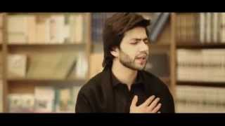 Shahzad Adeel   Muhammad (ARABIC)   Official Video
