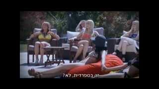 getlinkyoutube.com-היפה והחנון עונה 3 פרק 1.