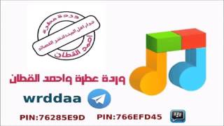 getlinkyoutube.com-/يأخذني طيفك يا حلم/رؤؤؤؤؤؤؤعه2016