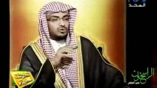 getlinkyoutube.com-الشعر الجاهلي من برنامج القطوف الدانية للشيخ صالح المغامسي