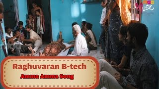 getlinkyoutube.com-Raghuvaran B-tech Song : Amma Amma