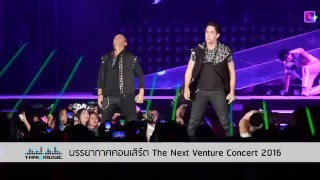 getlinkyoutube.com-เกรงใจ : The Next Venture Concert