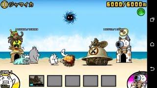 「超激レア - モーデン元帥CC」, 「メタルスラッグディフェンス x にゃんこ大戦争」(Metal Slug x Battle Cats)