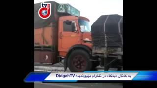 صحنه یکی از صدها تصادف فاجعه بار ایام عید