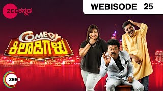 Comedy Khiladigalu - Episode 25  - January 21, 2017 - Webisode